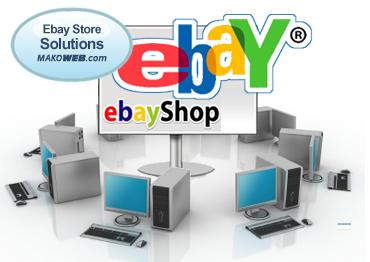Ebay Store Setup -  Ebay Store Design